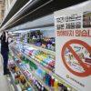 ソウルも日本製品不買可決=広がる「戦犯企業」認定-韓国:時事ドットコム