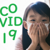 COVID-19:シクレソニド吸入が有効である可能性 : 呼吸器内科医