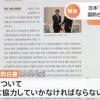 韓国国防白書 日本は「パートナー」から「隣国」に格下げ|TBS NEWS