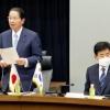 二階氏、文大統領の来日要請 五輪契機、対話は重要:中日新聞Web