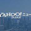 東京五輪、今夏断念なら1~2年延期も 組織委理事(ウォール・ストリート・ジャーナル