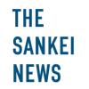 生物・化学兵器関連68件 VX・サリン原料など 韓国不正輸出 - 産経ニュース