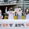 竹島巡り「五輪ボイコットも」 韓国・李元首相、SNSで主張:東京新聞 TOKYO Web