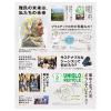 服のチカラ   服のチカラを、社会のチカラに。 UNIQLO Sustainability
