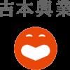吉本興業ホールディングス株式会社