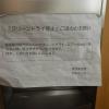 トイレのハンドドライヤー利用再開へ 経団連が指針改定 - 産経ニュース