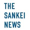 新型コロナで髄膜炎 国内初、山梨大病院で患者重症 - 産経ニュース