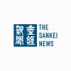 「青汁王子」に有罪判決 1・8億円脱税、東京地裁 - 産経ニュース