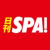 「なぜこの時期に?」強行した岸和田だんじり入魂式に地元から困惑の声 « 日刊SPA!