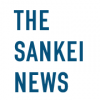 新党名「投票」提案に玉木氏納得せず 立民幹事長「やる気ないのか」 - 産経ニュース