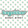 宮藤官九郎の感染源?柳家睦(ラットボーンズ)コロナ感染 - Togetter